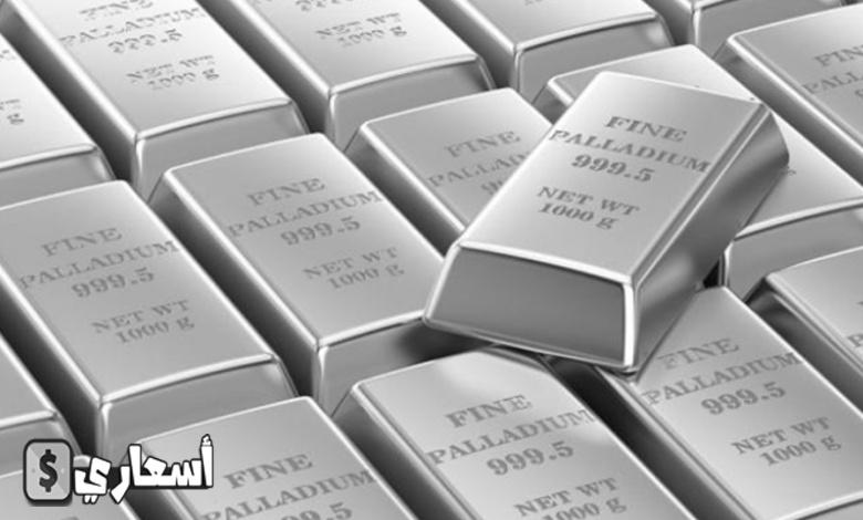 سعر جرام الفضة 925 اليوم في مصر 2021
