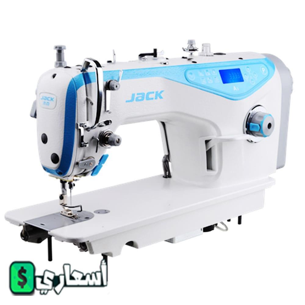 اسعار ماكينات الخياطة الصناعية في مصر
