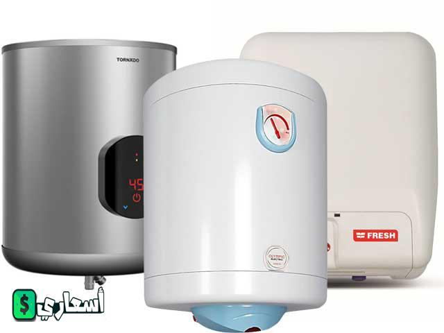 أسعار سخانات الغاز في مصر 2021