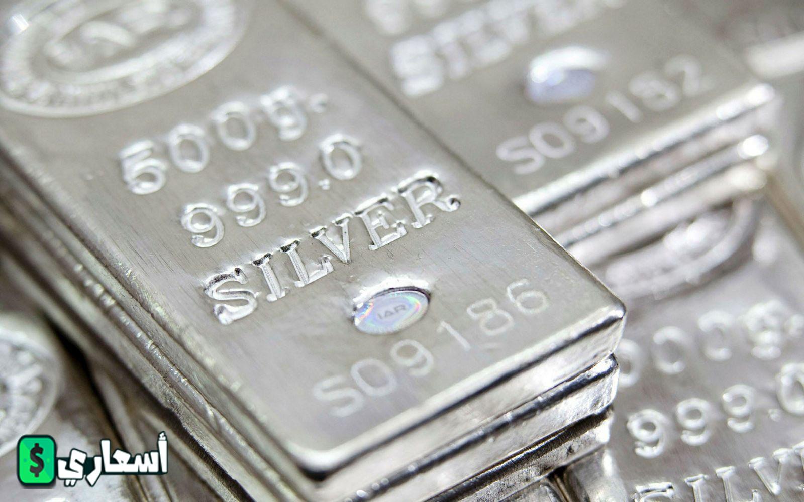 سعر جرام الفضة 925 اليوم في مصر 2020