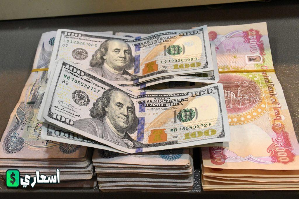 اسعار الدولار في العراق اليوم 5/4/2021