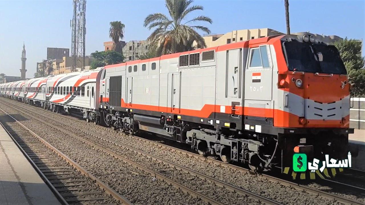 مواعيد قطارات سوهاج القاهرة