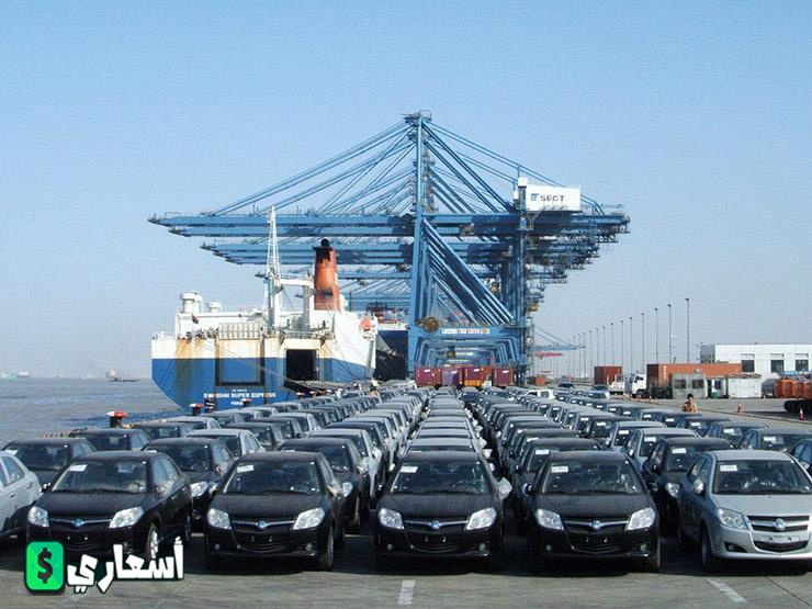 اسعار جمارك السيارات فى مصر