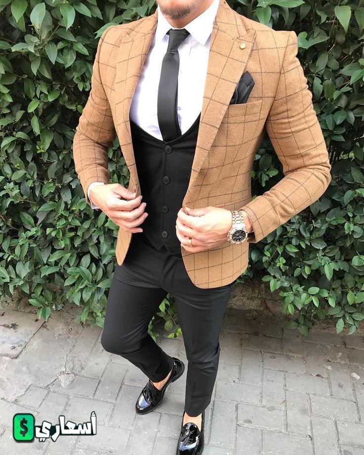 أسعار بدلة الرجالى التركي في مصر من أحدث موديل 2021 في وسط البلد