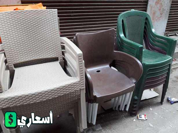 اسعار الكراسى البلاستيك فى مصر
