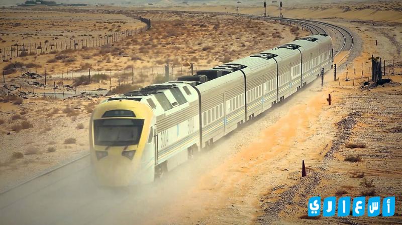 سعر تذكرة قطار الرياض الدمام