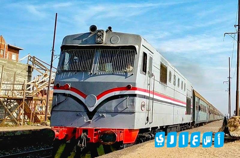 مواعيد قطارات الصعيد من القاهرة الي اسوان