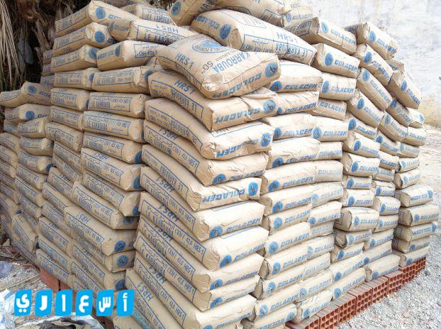 سعر الأسمنت الأبيض اليوم في جميع المصانع والشركات المصرية