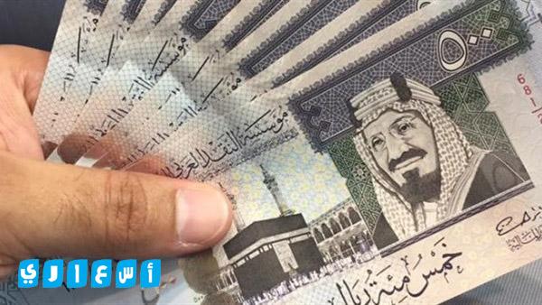سعر الدولار مقابل الريال السعودي في بنك الراجحي اليوم 2020 أسعاري