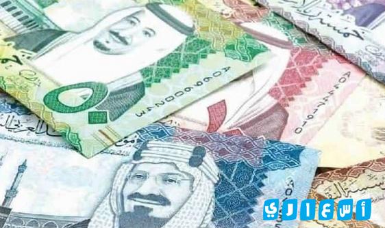 سعر الريال السعودي مقابل الجنيه المصري في بنك الراجحي اليوم