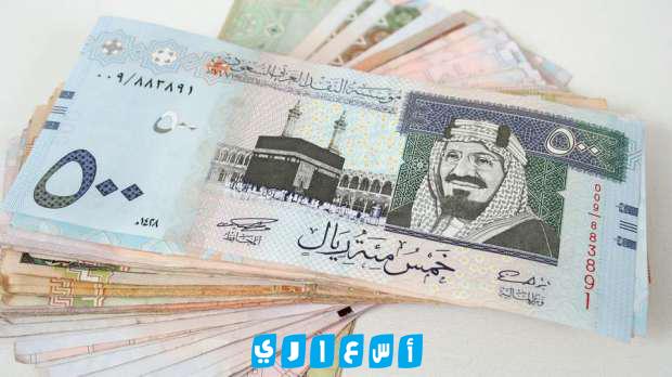 توقعات سعر الريال السعودي خلال الفترة القادمة