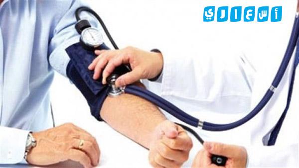 اسعار التأمين الصحي للمقيمين للافراد بوبا بالصور