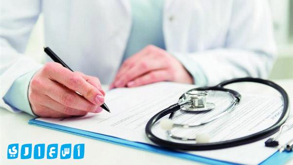 اسعار التأمين الصحي للمقيمين
