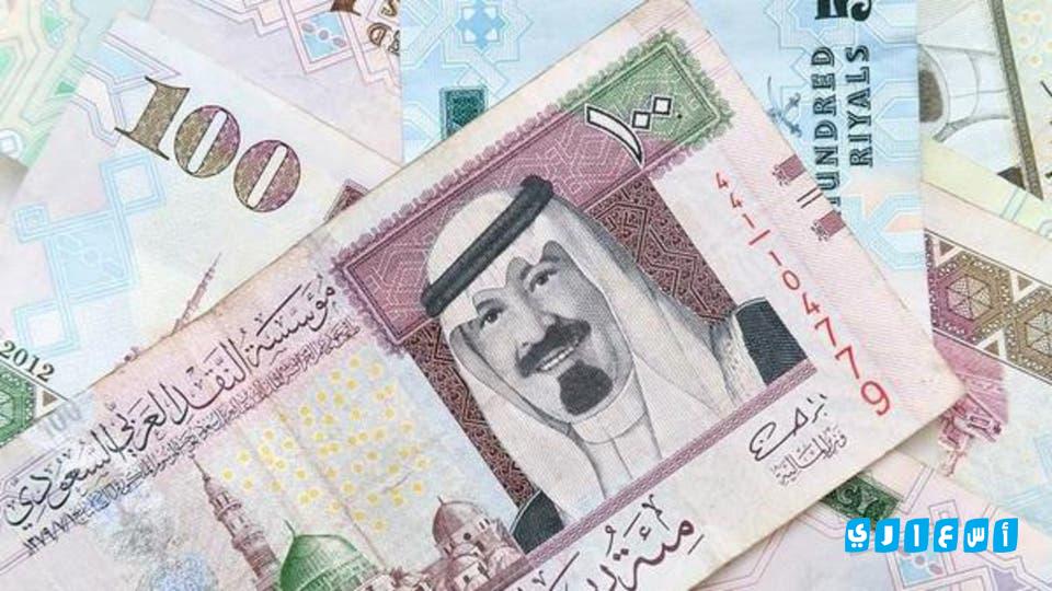 سعر الريال السعودي مقابل الجنيه المصري في بنك الراجحي