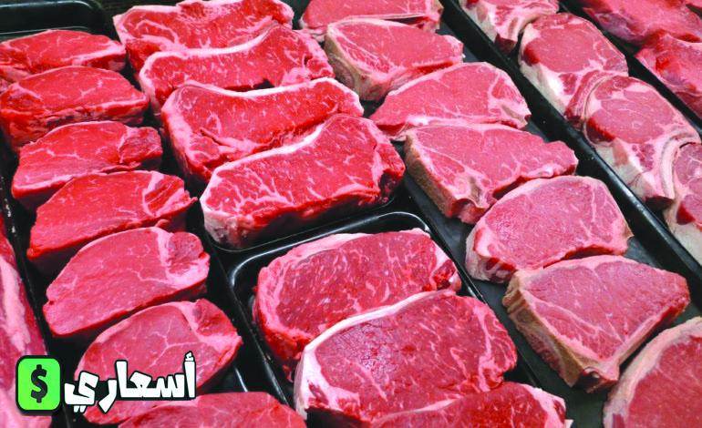 اسعار اللحوم في مبادرة وزارة الداخلية