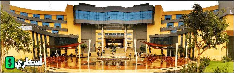 موعد التقديم في جامعة بدر والحد الأدنى للقبول في الكليات الخاصة في بدر 2019-2020