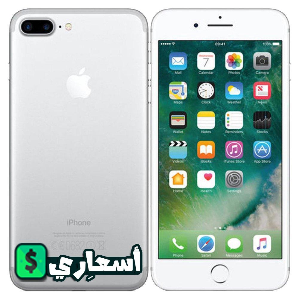 سعر هاتف ايفون 7 في مصر 2020