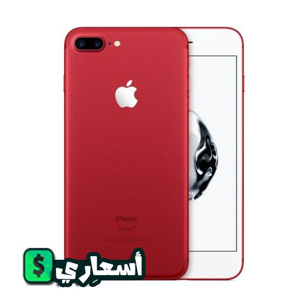 سعر ايفون 7 بلس في مصر