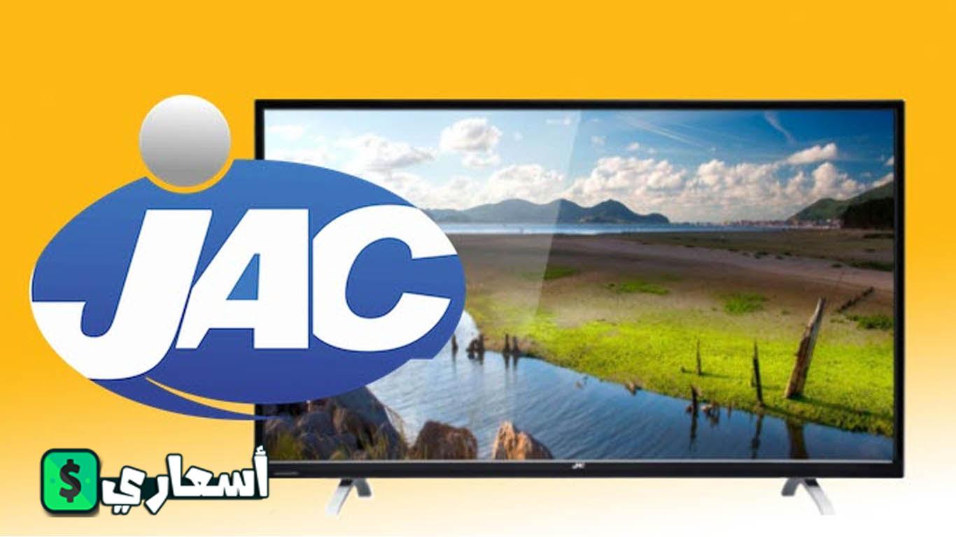 مواصفات و اسعار شاشة جاك 39 بوصة