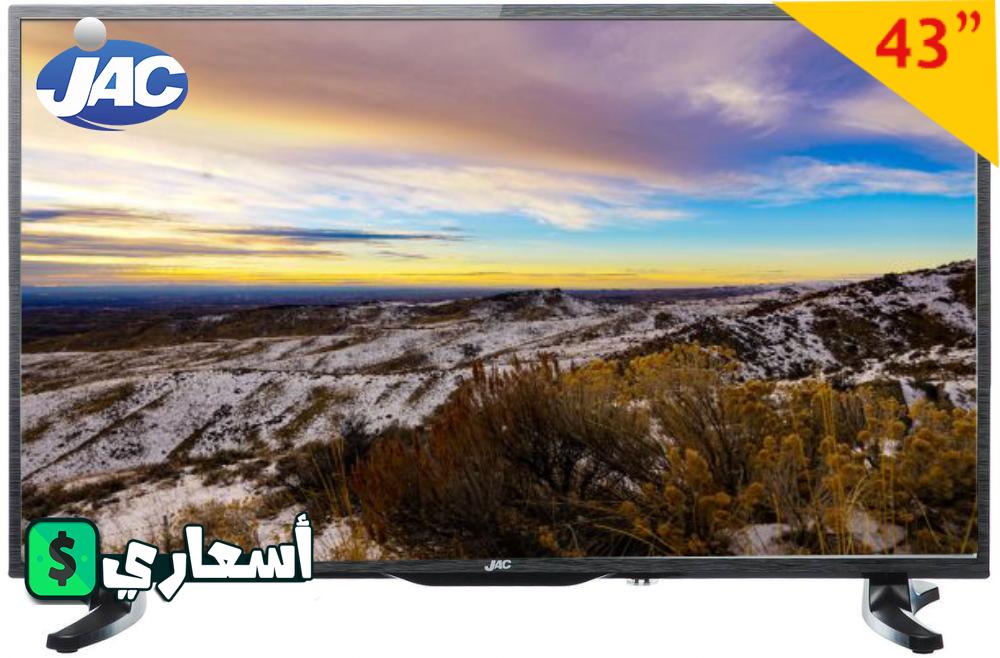 مواصفات و اسعار شاشات جاك43