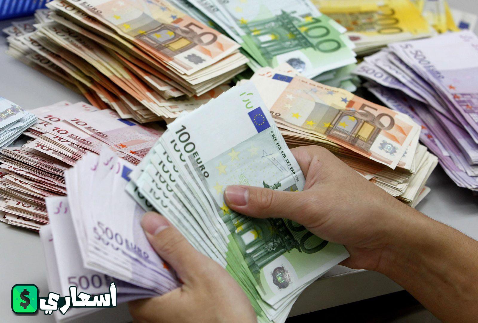 سعر اليورو اليوم فى السوق السوداء