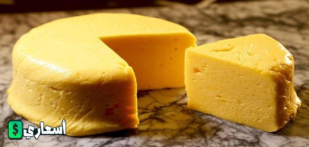 سعر الجبنة الفلمنك 2020