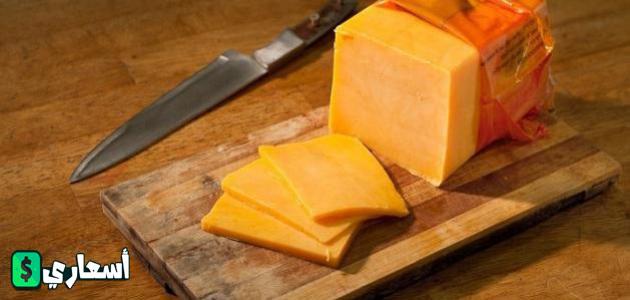 سعر الجبنة الشيدر 2020