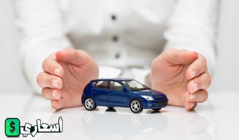 ارخص شركةتأمينسيارات في مصر
