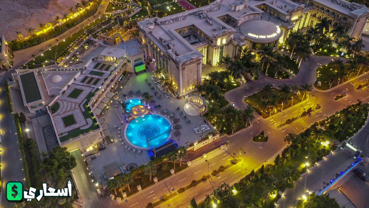 اسعار قاعات فندق الماسة 2020