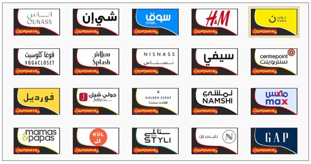 افضل 5 متاجر الكترونية سعودية لبيع المنتجات اون لاين