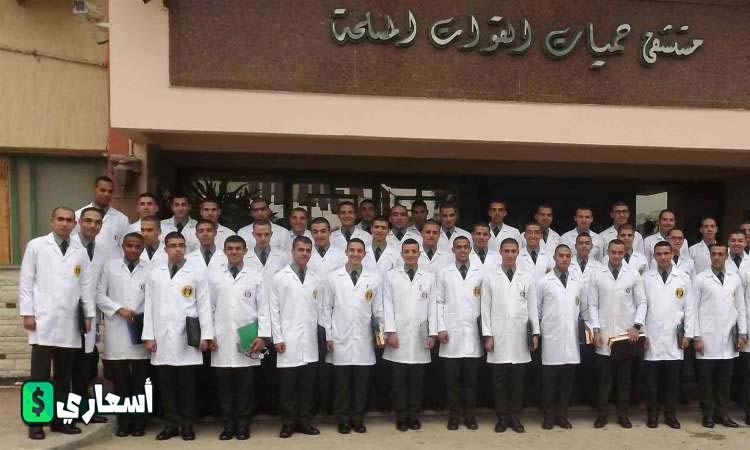 مصاريف كلية الطب العسكري 2020