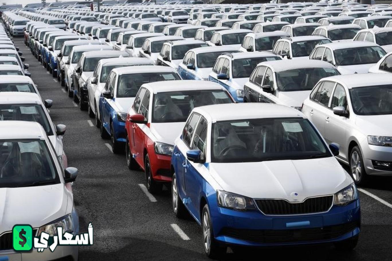 اسعار السيارات المعفاة من الجمارك
