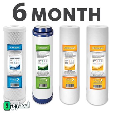 اسعار شمعات فلتر المياه تانك في مصر