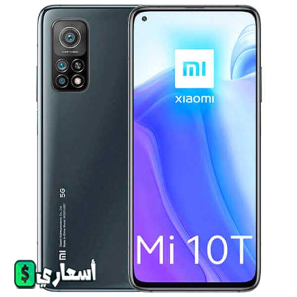 سعر و مواصفات Xiaomi Mi 10T 5G