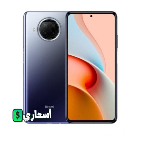 سعر و مواصفات Xiaomi Mi 10i