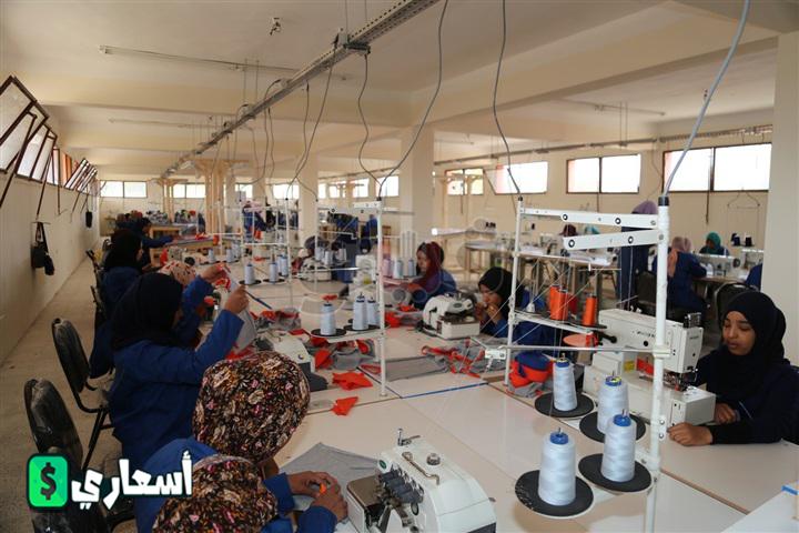 دراسة جدوى مصنع ملابس جاهزة pdf لعام 2021