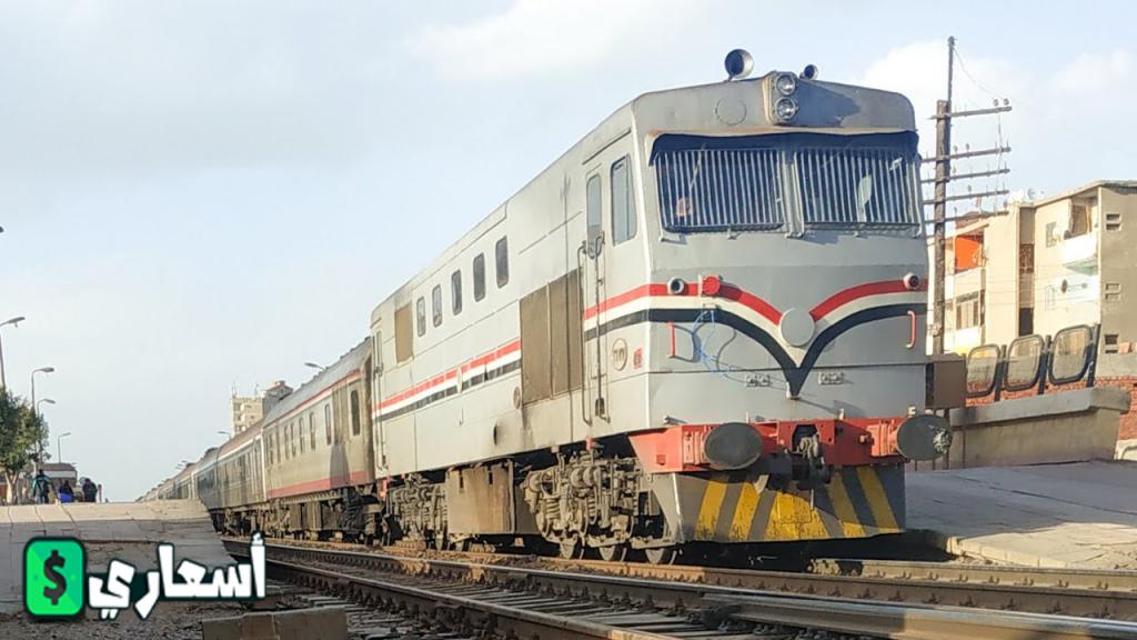 مواعيد قطارات المحلة القاهرة