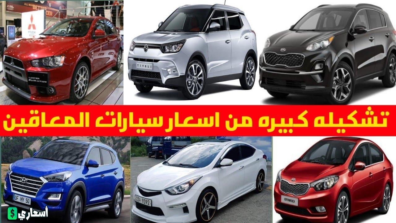 أسعار سيارات المعاقين الجديد 2021