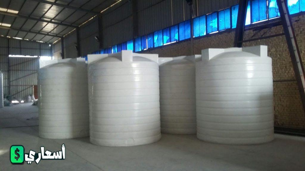 أسعار خزانات مياه الشريف