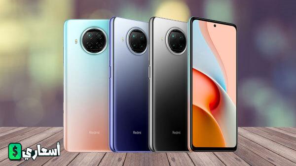 سعر موبايل Xiaomi Mi 10i