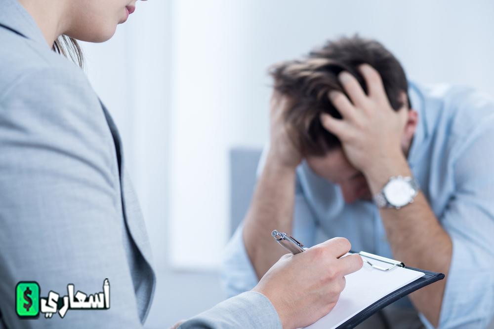 سعر كشف دكتور احمد عكاشة