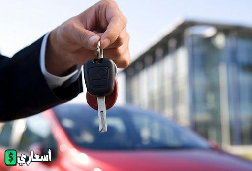 أسعار تأجير السيارات في مصر